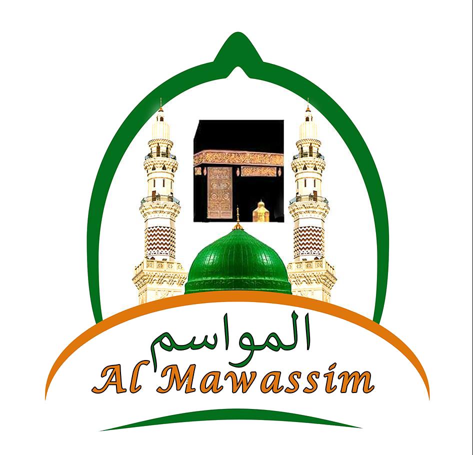 almawassim1